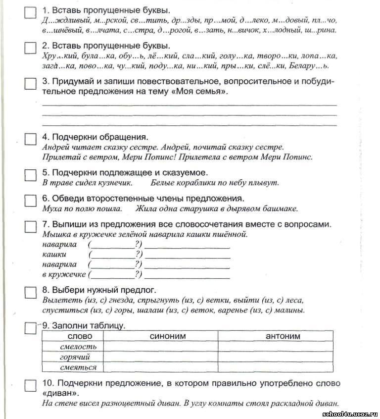 Сергей михалков рассказы читать рассказы